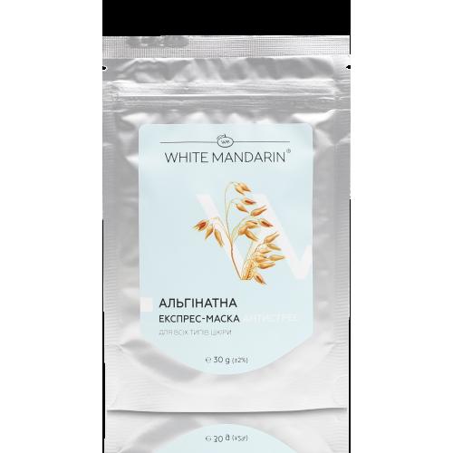 Альгинатная экспресс-маска Антистресс серии Проросшие зерна White Mandarin