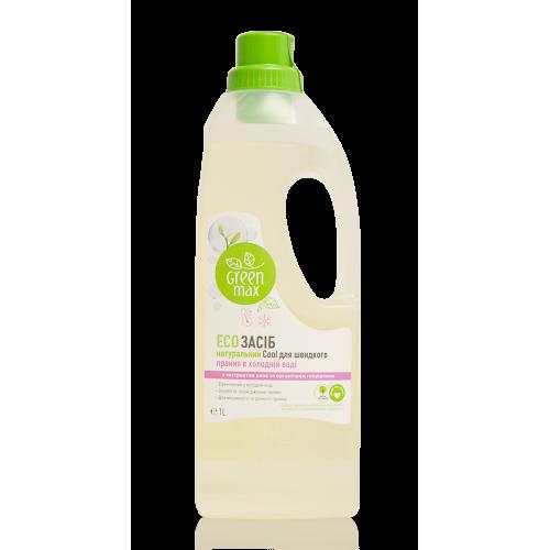 ЕКО Засіб для швидкого прання у холодній воді Натуральний Cool Green Max