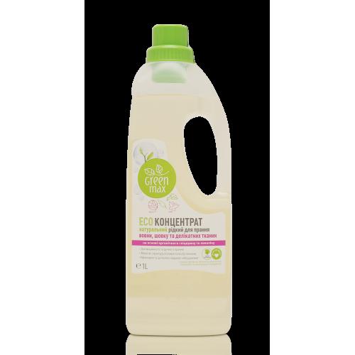 ЕКО Концентрат натуральний рідкий для прання вовни, шовку та делікатних тканин Green Max