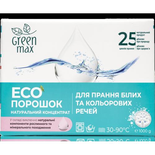 ЕКО Порошок натуральний для прання білих та кольорових речей Green Max