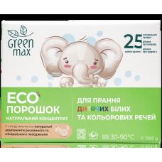 ЕКО Порошок дитячий для прання білих та кольорових речей Green Max