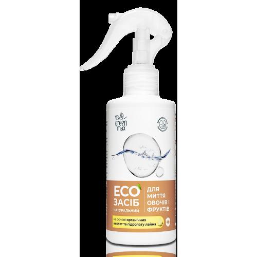 EКО Засіб натуральний для миття овочів та фруктів з розпилювачем Green Max