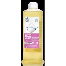 ЭКО Мыло натуральное жидкое оливково-ланолиновое Green Max