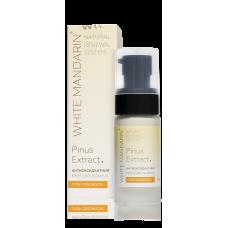 Антиоксидантный крем для лица STOP OXIDATION White Mandarin