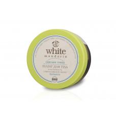Пилинг-скраб для тела серии Сакская глина White Mandarin