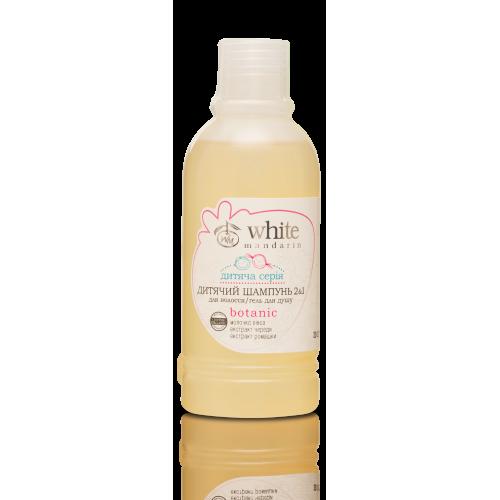 Шампунь для волосся та гель для тіла 2&1 серії Дитяча White Mandarin