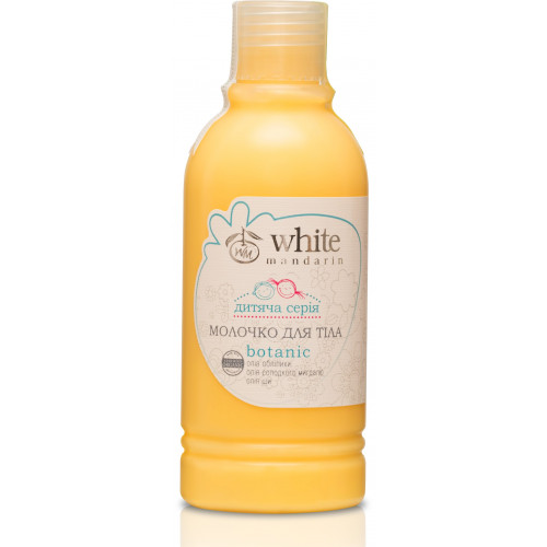 Молочко для тела серии Детская White Mandarin