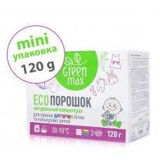 ЭКО-порошок детский для стирки белых и цветных вещей mini (120 г)