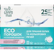 ЭКО-порошок универсальный для стирки белых и цветных вещей (1000 г) Green Max