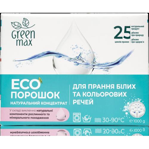ЭКО-порошок универсальный для стирки белых и цветных вещей (1000 г)