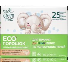 ЭКО порошок детский для стирки белых и цветных вещей (1000 г) Green Max