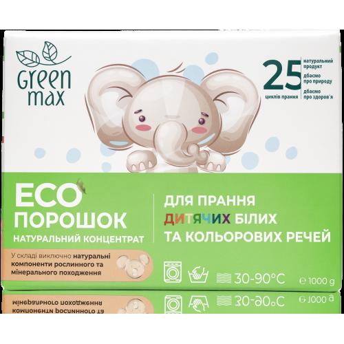 ЕКО порошок дитячий для прання білих та кольорових речей (1000 г) Green Max