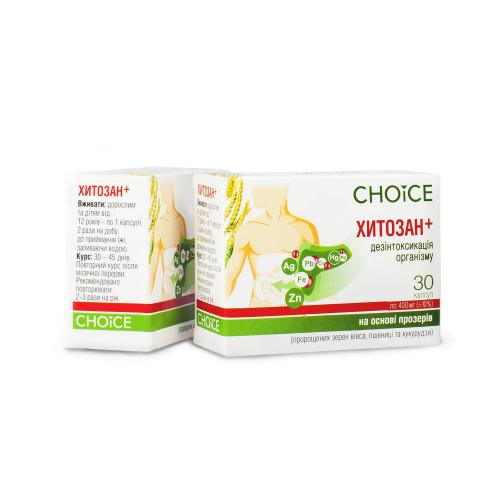 Хитозан + (детоксикация организма)
