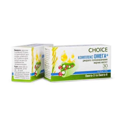 Комплекс Омега+ (источник полиненасыщенных жирных кислот Омега 3 и Омега 6)