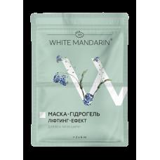 Маска-гидрогель Лифтинг эффект White Mandarin