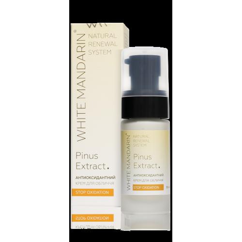 Антиоксидантний крем для обличчя STOP OXIDATION White Mandarin
