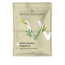 Живильна крем-маска «Мультивітамінний коктейль» White Mandarin