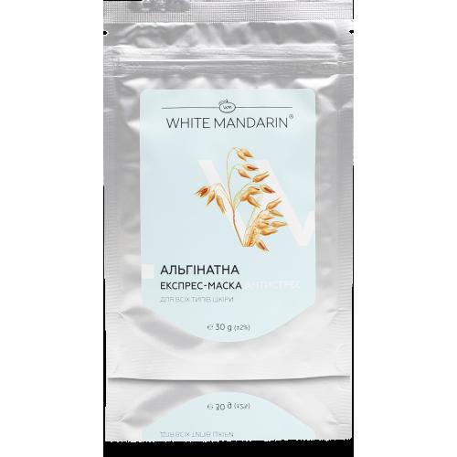 Альгінатна експрес-маска Антистрес серії Пророщені зерна White Mandarin
