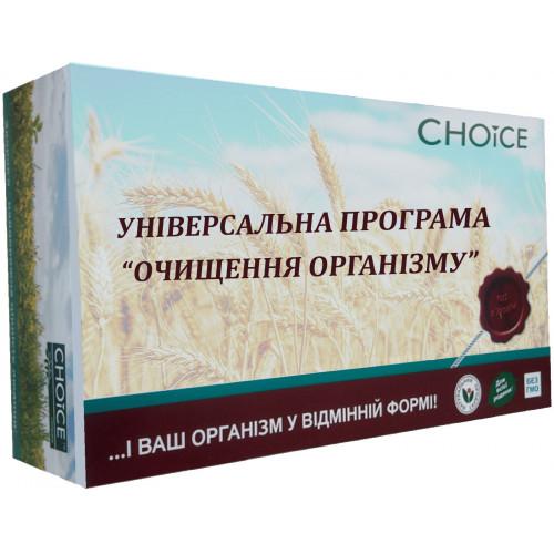 Универсальная программа Очистка организма Choice