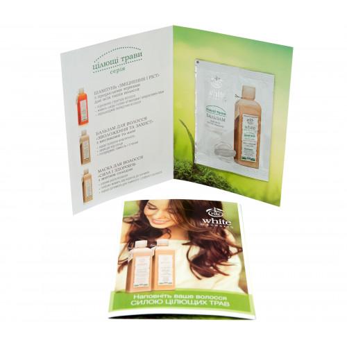 Пробник Бальзам для волос серии Целебные травы White Mandarin