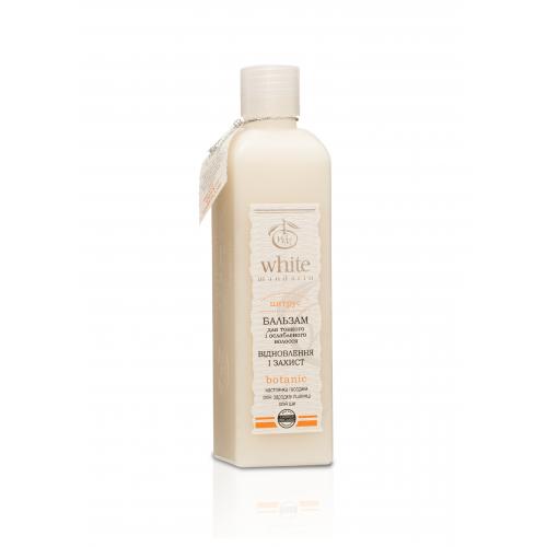 Бальзам для волосся серії Цитрус White Mandarin